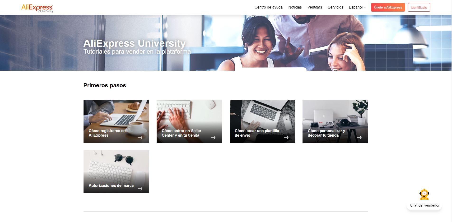 AliExpress University
